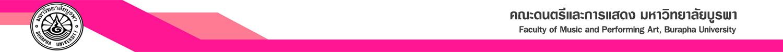 http://mupa.buu.ac.th/logo/logo2.jpg