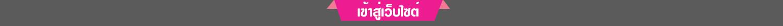 http://mupa.buu.ac.th/logo/logo6.jpg
